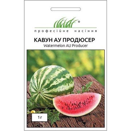 Семена арбуза АУ Продюсер