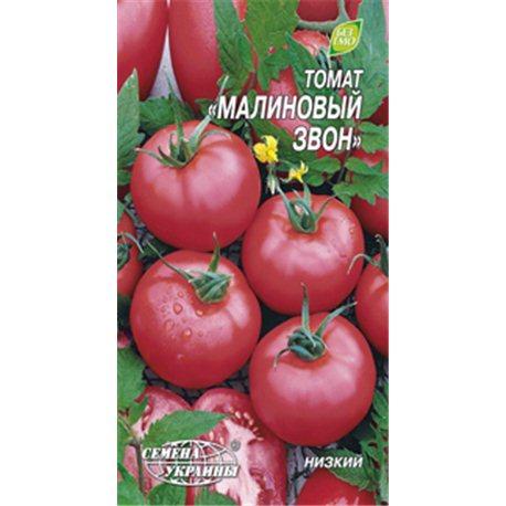 Насіння томату Малиновий дзвін