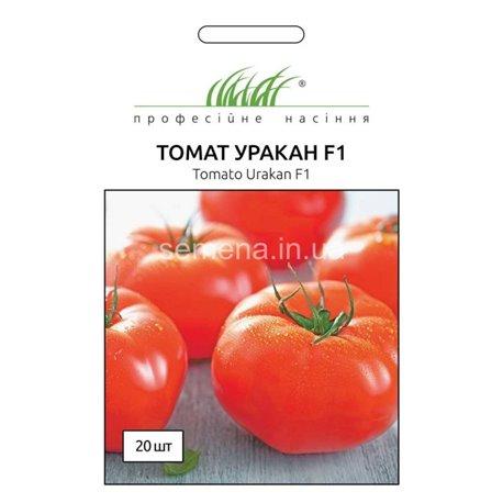 Семена томата Уракан F1 (срок годн. 2021)