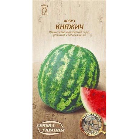 Семена арбуза Княжич ОС