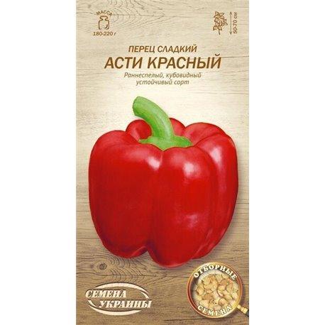 Семена перца сладкого Асти красный