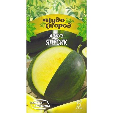 Семена арбуза Янусик
