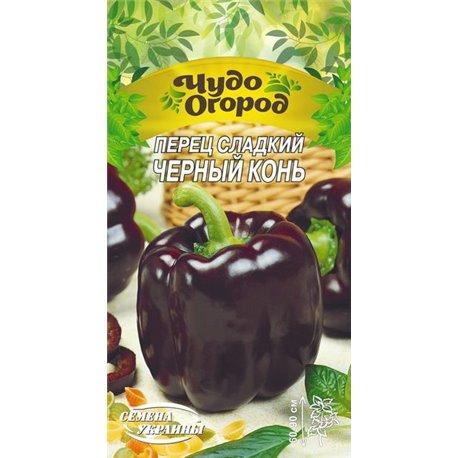 Семена перца сладкого Черный конь