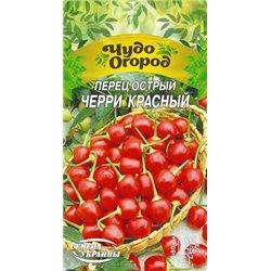 Семена перца острый Черри Красный