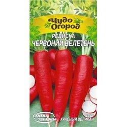 Семена редиса Красный великан