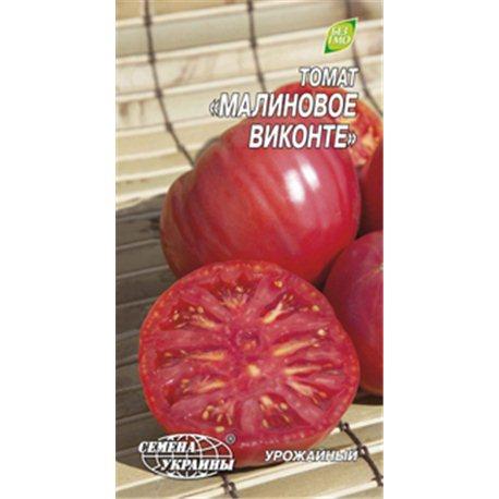 Насіння томату Малинове віконте (терм.прид.2020)