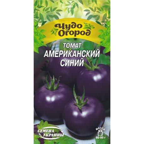Насіння томату Американський синій