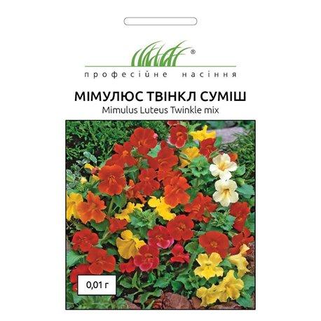 Семена Мимулюс Твинкл