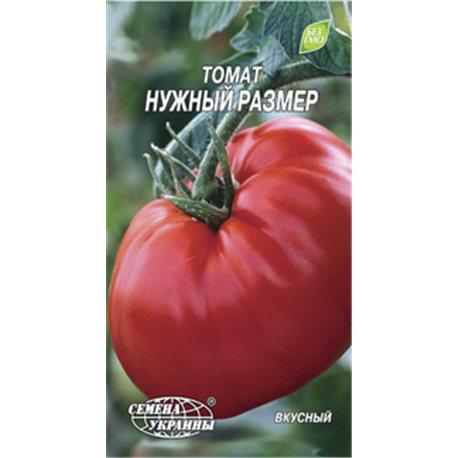 Семена томата Нужный размер