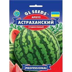 Насіння кавуна Астраханський пакет-гігант