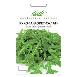 Семена рукола салат-рокет
