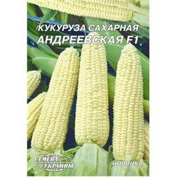 Семена кукурузы сахарной Андреевская F1