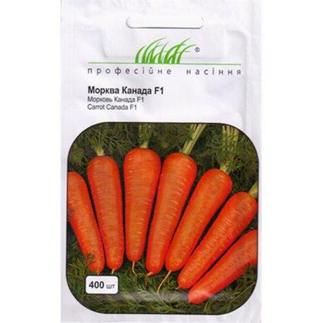 Семена моркови Канада F1