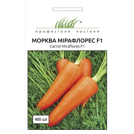 Насіння моркви Мірафлорес F1