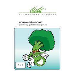 Монокалій фосфат Добриво від грибкових захворювань