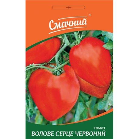 Насіння томату волове серце червоне (Смачний)