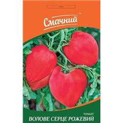 Семена томата бычье сердце розовое (Смачний)