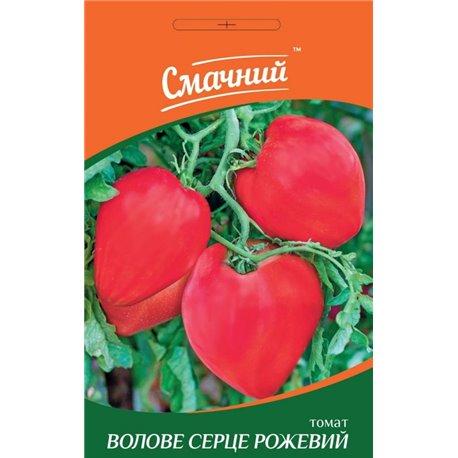 Насіння томату волове серце рожеве (Смачний)