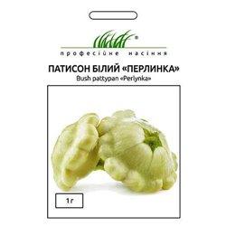 Семена патиссона Жемчужинка