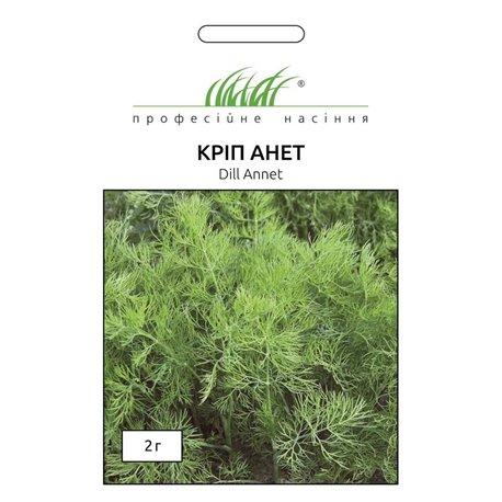 Семена укропа Анет