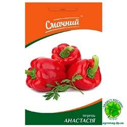 Насіння перцю солодкого Анастасія (Смачний)