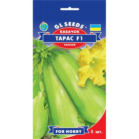 Семена кабачка-цуккини Тарас F1