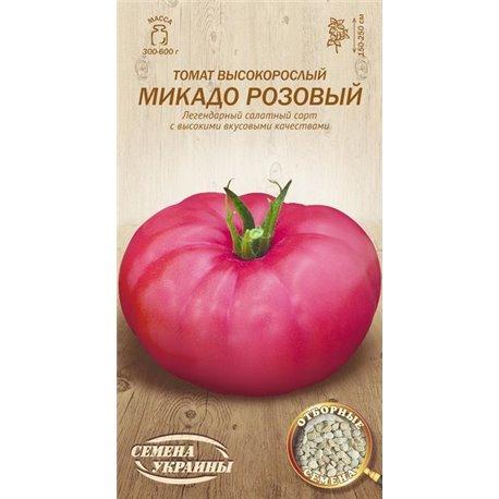 Насіння томату Мікадо рожевий (терм.прид.2019)