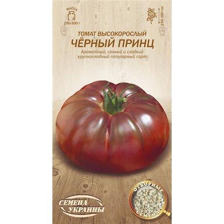 Семена томата Чёрный принц