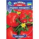 Насіння томату Видимо-не-видимо (ранній)