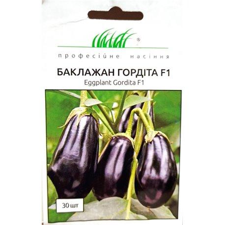 Семена баклажана Гордита F1