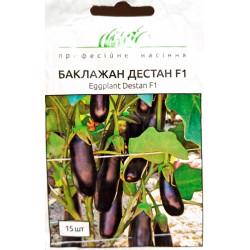 Семена баклажана Дестан F1