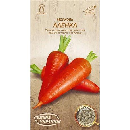 Насіння моркви Оленка