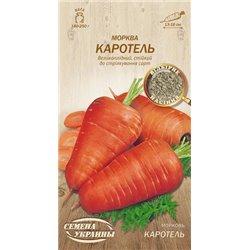 Семена моркови Каротель