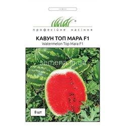 Семена арбуза Топ Мара F1 (срок годн. 2022)