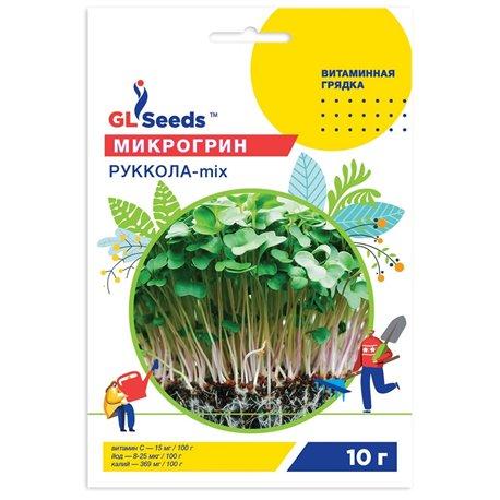 Семена микрогрина Руккола микс