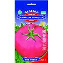 Насіння томату Китайська принцесса