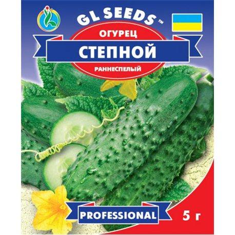 Семена огурца Степной пакет-гигант
