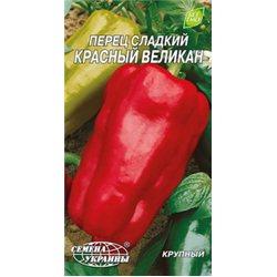 Семена перца сладкого Красный великан