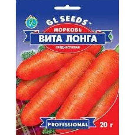 Насіння моркви Віта Лонга пакет-гігант