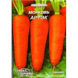 Насіння моркви Артек пакет-гігант