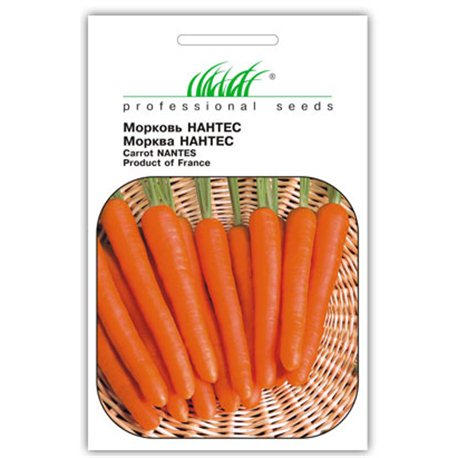 Насіння моркви Нантес