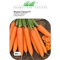 Насіння моркви Сіркана F1