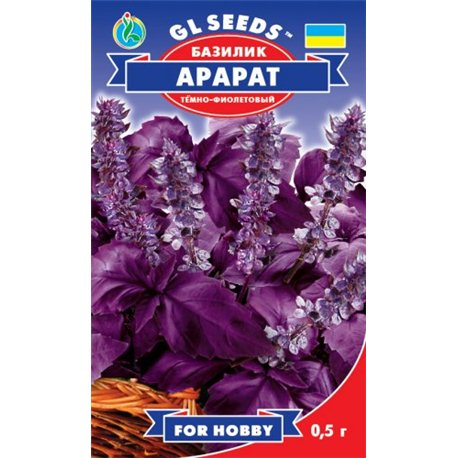 Семена базилика Арарат темно-фиолетовый