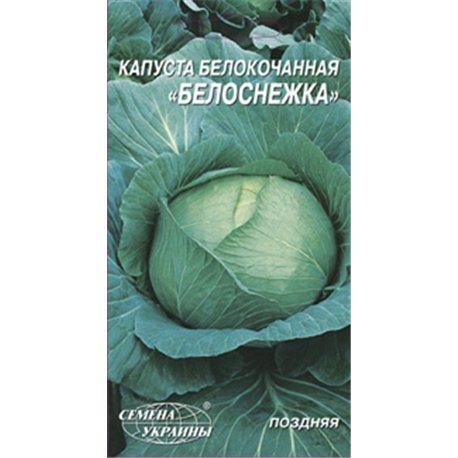 Семена капусты белокочанной Белоснежка