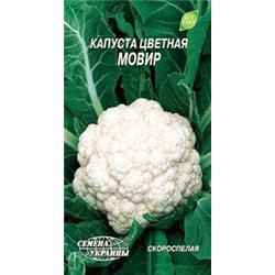 Семена капусты цветной Мовир (срок годн. 2021)