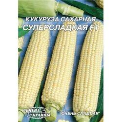 Семена кукурузы сахарной Суперсладкая F1
