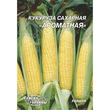 Насіння кукурудзи цукрової Ароматної