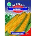 Семена кукурузы сахарной Дебют F1