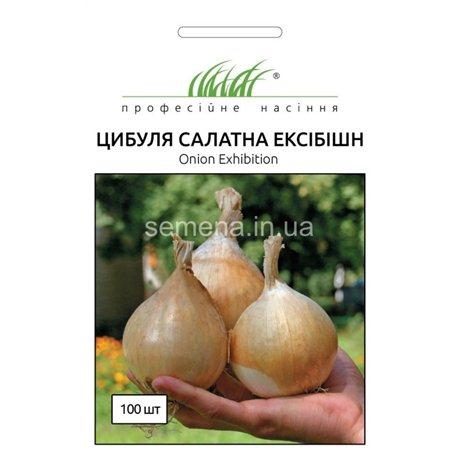 Семена лука салатного Эксибишен F1