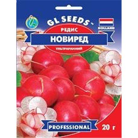 Семена редиса Новиред пакет-гигант